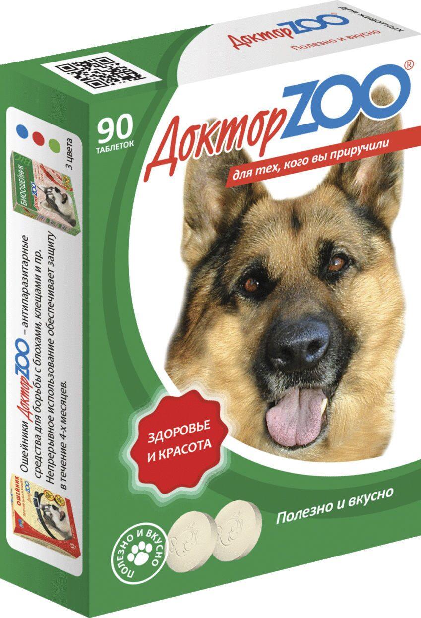аминокислоты для собак купить в